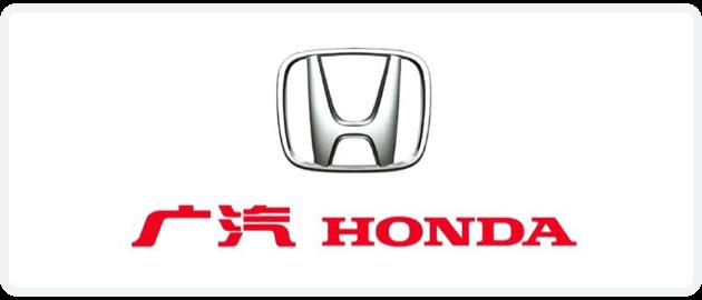 logo-广汽